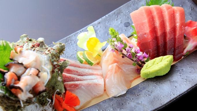 【楽天トラベルセール】料理長拘りの当館最上級会席で食を愉しむ贅沢箱根旅<■特選懐石>