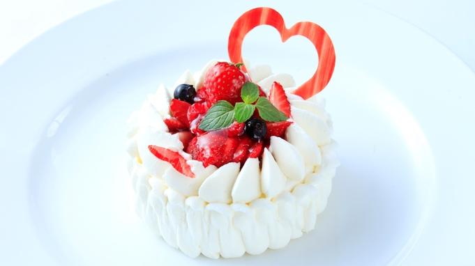 【記念日におすすめ】ポイント10倍/パティシエ特製ケーキ×レイトアウト11時<■特選懐石>