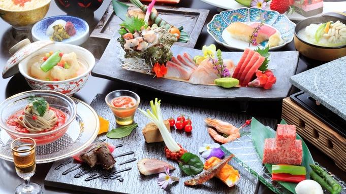 【さき楽28】28日前までのご予約がお得/天翠茶寮で食を愉しむ箱根旅<■特選懐石>