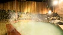 【本館】大浴場露天風呂