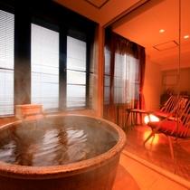 【本館】陶器風呂付 洋室ツインベッド