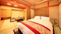 【本館】温泉半露天風呂付き和室ダブルベッド