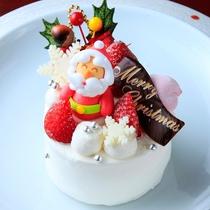 【プラン特典】パティシエ特製クリスマスケーキ付クリスマスプラン