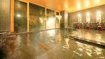 【本館】大浴場内湯