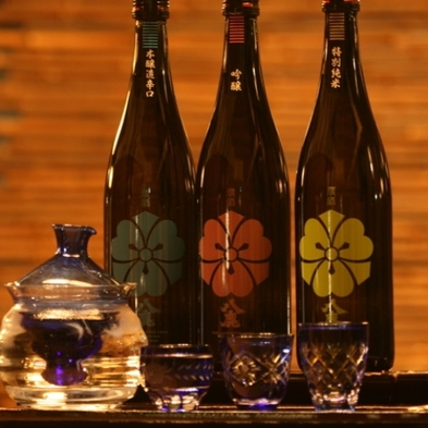 『ミシュラン掲載記念』日本酒の飲み比べプランがお一人様1100円OFF<1泊2食付>