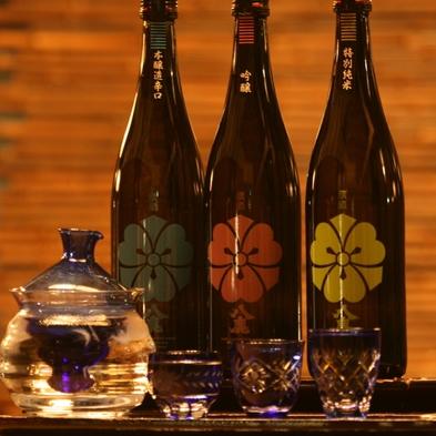 大分の老舗酒蔵「八鹿酒造」飲み比べセット付〜清酒の王道を味わう<1泊2食付>