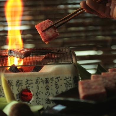 『ロース』VS『フィレ』大分が誇るブランド牛【豊後牛】炭火焼きを食べ比べ!<1泊2食付>