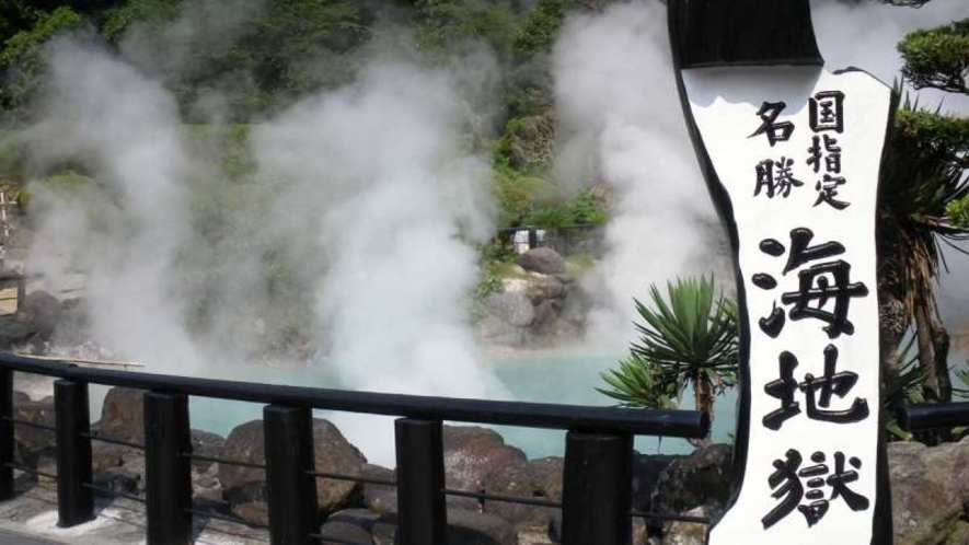 【海地獄】コバルトブルーの池は涼しげに見えて、温度は約98℃!地獄ゆで卵が食べれるのはココだけ!