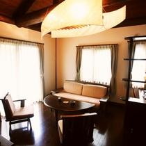 客室|【離れ】日の間/リビングルームでゆったりと・・・