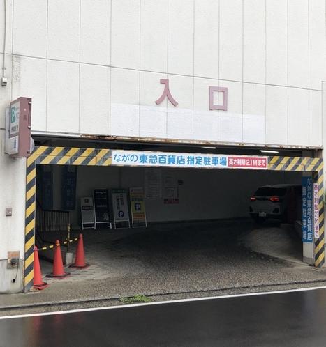 提携駐車場「長電長野パーキング」入口