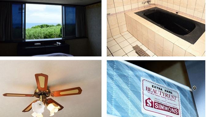 ビジネス&観光に☆シモンズベッドで寝心地抜群 スタンダードプラン(素泊まり)