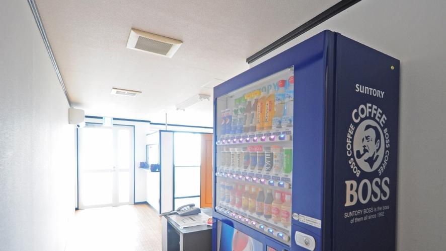 【館内】自動販売機を設置しております。