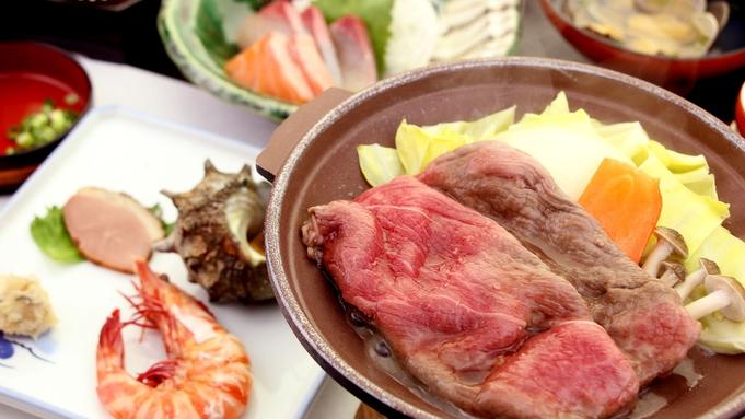 【定番】有明海の旬の素材を楽しむ◆基本の1泊2食付プラン【夕食は個室食】