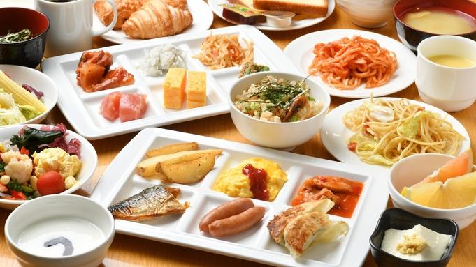 浜松名物で朝から元気に!【自慢の朝食付きプラン】