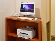 2階のパブリックパソコンは無料でご利用頂けます。A4サイズなら印刷もOK。用紙は1枚10円です。
