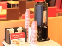 テイクアウト用のコーヒーもございます。お部屋でゆっくり食後の一杯をお楽しみ下さい♪