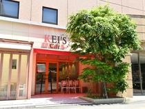 朝食レストラン「Keis Cafe」 営業時間6:30~10:00(最終入店9:45)