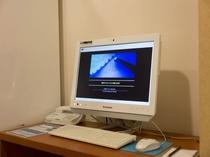 2階のパブリックパソコンは無料でご利用頂けます。A4サイズなら印刷もOK。用紙は9枚まで無料です♪