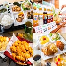 Lohasな無料健康朝食【イメージ】4分割・スーパーホテル鹿嶋