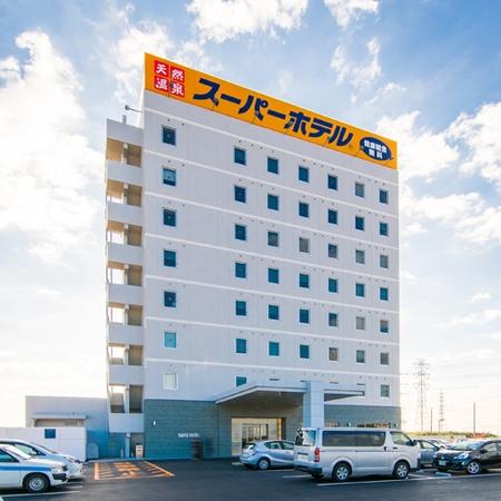 天然温泉「千両の湯」スーパーホテル鹿嶋