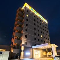 スーパーホテル鹿嶋【外観】夜