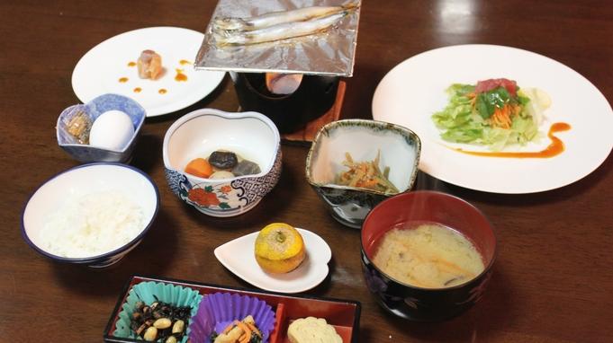 【2食付】和洋折衷の料理に舌鼓♪宿でのんびり食事を楽しみたい方にオススメ☆<現金特価>