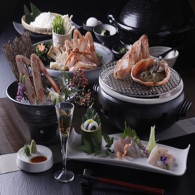"""一度は食べてみたい""""幻""""と呼ばれる究極の高級蟹★間人(たいざ)蟹会席★をじっくりと味わう!"""