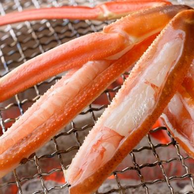 11月6日解禁!松葉蟹を丹後で味わう至福のひと時!今、ここでしか味わえない極上の≪松葉蟹会席≫