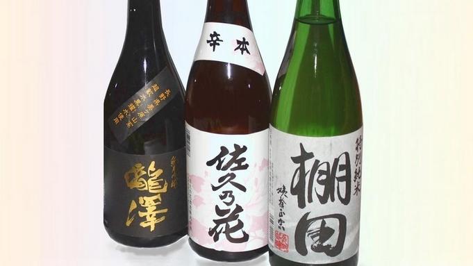 選べる 地酒付プラン/りんご和牛すき焼き