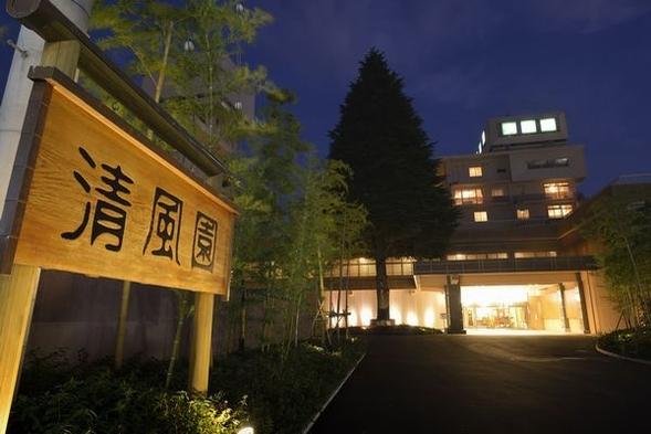 【一泊朝食】晩秋の花火を見に行こう!