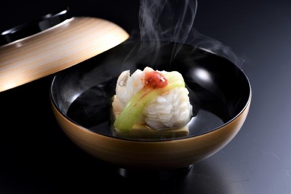 〓7月限定〓  鰻の加茂茄子と湯葉の重ね煮、鱧寿司を特選会席で。夏の料理を堪能プラン(一泊二食付)