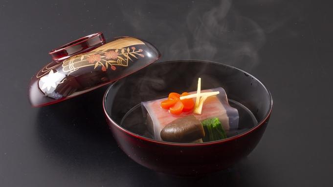 〓12月限定〓 聖護院かぶらと鯛の鯛かぶら鍋、甘鯛からすみ焼きを料理長特選会席で味わう(二食付)