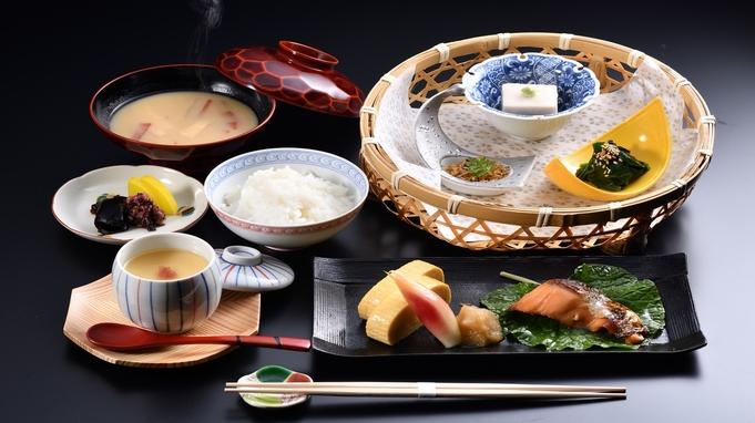 〓6月限定〓 うなぎ豆腐の丸仕立て 鱸たで酢焼きを特選会席で味わう (一泊二食付)