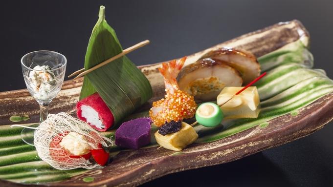 〓11月限定〓 牡蠣の柚子釜田楽焼、戻りかつおの炙り、酢橘香味垂れを料理長特選会席で堪能(二食付)