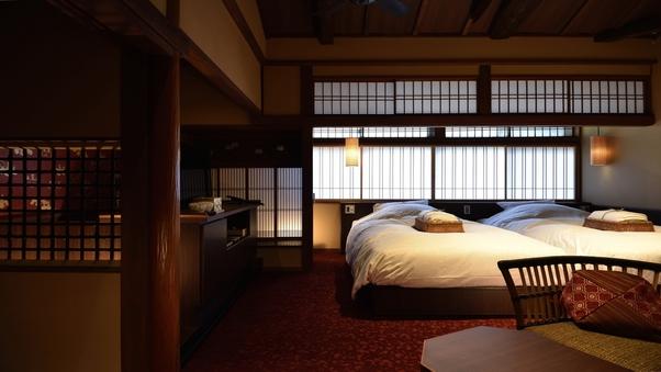 銀朱 2階 京町屋 ツイン風和室