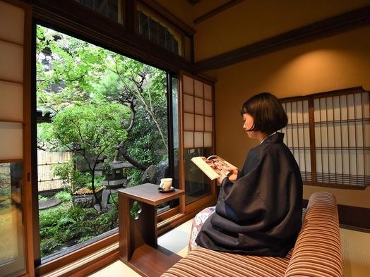 〓女性限定〓 京都で女子旅♪夕食時ワンドリンク特典付!スタンダードな旬の京会席プラン