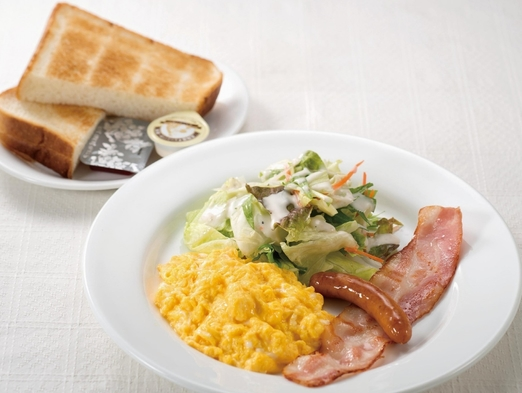 【楽天限定】楽天ポイント10倍 /デニーズ選べる朝食付♪】『洋食セレクトモーニング』プラン