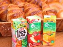 無料軽食サービス パン&ドリンク2(イメージ) ご提供時間AM7:00~9:00