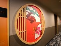 8F 日本文化イメージオブジェ(扇2)