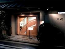 鰻 駒形 前川.jpg