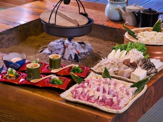【選べる夕食】渓谷に佇む「一の谷 やかた」にて軍鶏すきor湯豆腐♪温泉も満喫<2食付き>