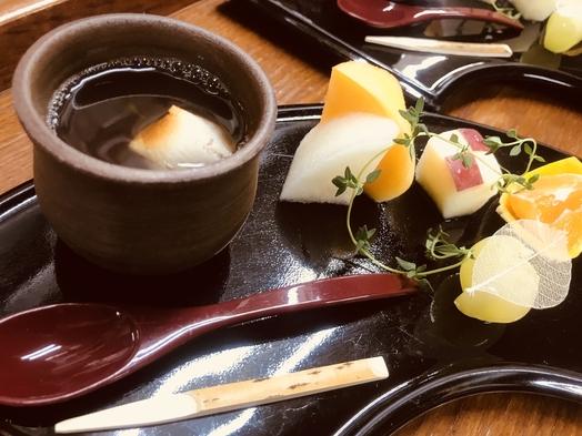 ≪夕、朝食付き≫ 津山の食材を使った宇ら島自慢の懐石料理プラン!
