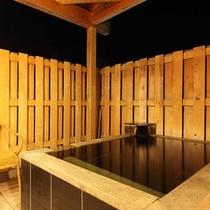 【貸切露天風呂】薬用効果の高い単純硫黄泉