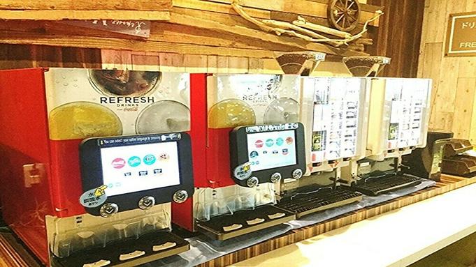 【女子旅】JILL STUARTバスタイムセット付プラン(素泊り)