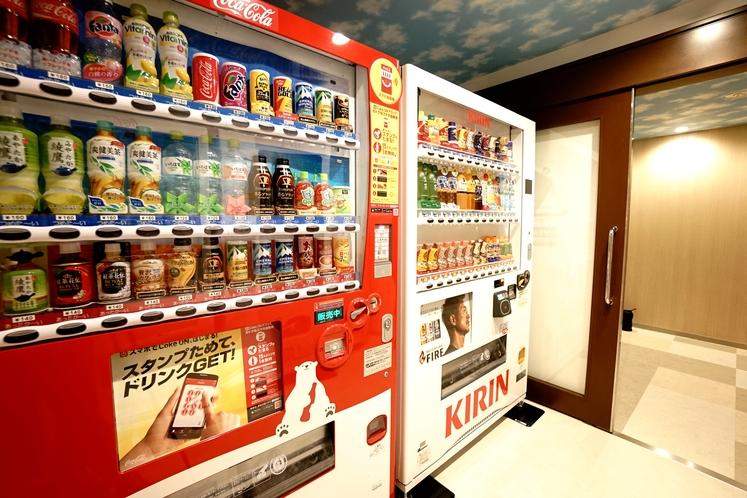 自動販売機②