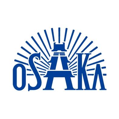 【おいでやす大阪】 レイトアウト(11時アウト)&ミネラル水付 =朝食付=