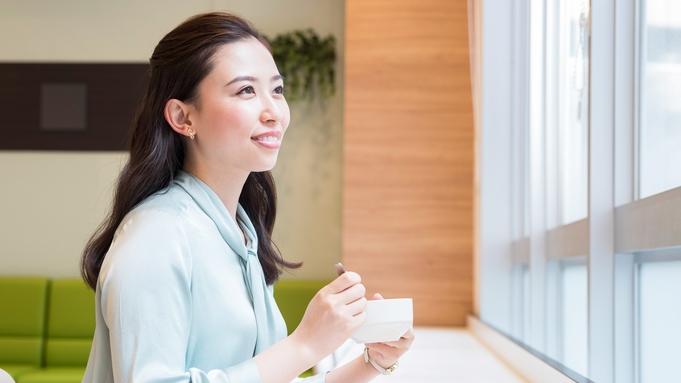 【楽天限定】シンプルステイ◆彩り豊かな朝食無料サービス◆
