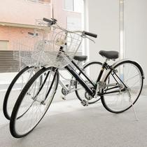◆レンタサイクル◆※台数制限あり