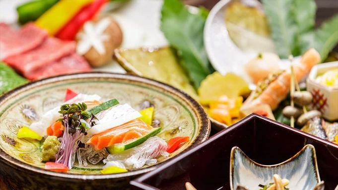 【一人旅応援】◇1泊2食付◇由布岳を眺めながら入る天然温泉と会席料理を楽しむひとり旅満喫プラン