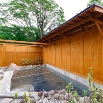 【大浴場・男湯】露天風呂